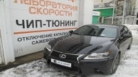 Чип-тюнинг Lexus GS350 3.5 AT 317hp 2014