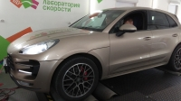 Porsche Macan 3.6turbo 400 Hp