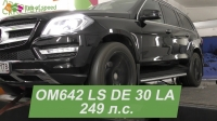 Чип-тюнинг Stage 1 на Mercedes-Benz GL 350d 249 Hp